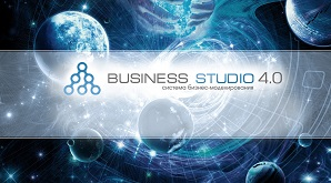 Тренинги по Business studio